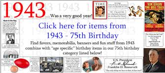 personalized party supplies 75th birthday party supplies 75th personalized party supplies