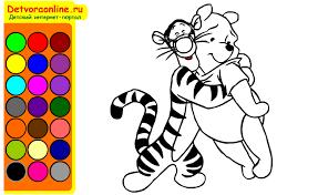 winnie the pooh games free kids games online kidonlinegame com