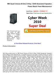 amazon bookshelf black friday sale cyber week deals mb quart alexxa b one 2 way 130 w bookshelf spea u2026