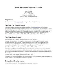 resume skills for retail customer resume service skill for sales