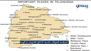 Hyderabad India Map by Telangana Official Map Releases By Survey Of India Express Tv