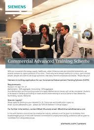 Siemens Administrative Assistant Salary Siemens Southern Africa Jobs U0026 Careers