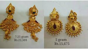 gold earrings design with weight gold earrings designs with weight and price