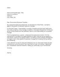 how to layout a cover letter 28 images cover letter design