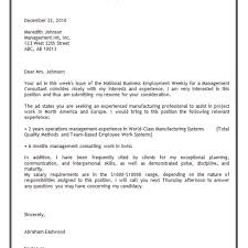 Salary Requirements Cover Letter Example Well Cover Letter Examples 2012 U2013 Letter Format Writing