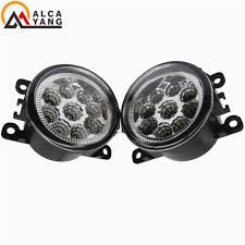buy car fog light galant and get free shipping on aliexpress com