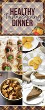 what is a thanksgiving dinner menu paleo pumpkin pie in a pumpkin seed crust the healthy maven
