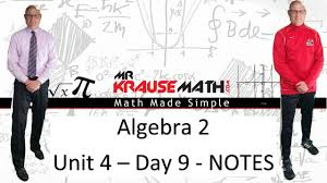 Free Algebra 2 Worksheets Algebra 2 Common Core Unit 4 Day 9 Practice Test Youtube