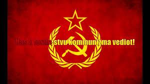 Communist Flag Russia Ussr Anthem Karaoke Youtube