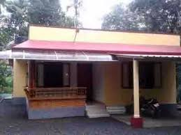26 cents with house for sale at pampady pampady kerala real estate