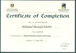 28 certificate design software blank certificate of certificate design software certificates project manager diary