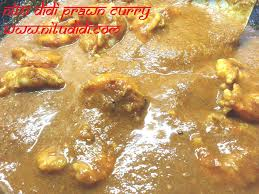 didi cuisine nitu didi easy prawn curry nitu didi