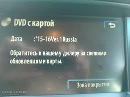 club lexus ru forum viewtopic россия европа