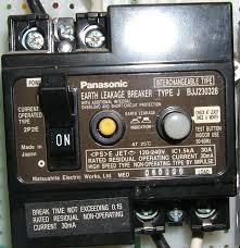 earth leakage circuit breaker wikipedia