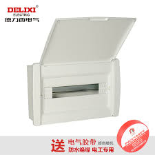 china gi electrical box china gi electrical box shopping guide at