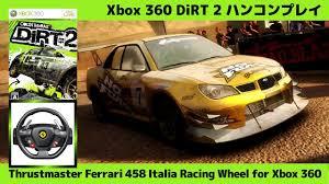 458 italia wheel for xbox 360 9 dirt 2 thrustmaster 458 italia racing wheel for xbox