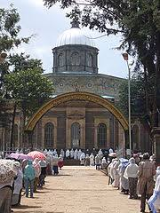 St. George's Cathedral, Addis Ababa