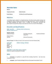 Pharmacy Technician Resume Sample by 7 Resume Format For Pharmacy Graduates Inventory Count Sheet