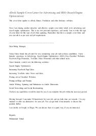odesk sample cover letter for advertising and seo