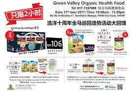 jeux de cuisine gratuit pour gar輟n green valley organic health food accueil