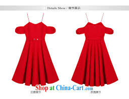 yi ge lire name yuan elegant retro waist large long dresses