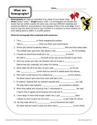 gallery interjections games 5th grade best games resource