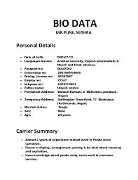 resume format for ece engineering freshers doctor strange torrent resulta ng larawan para sa exle of personal data ye pinterest