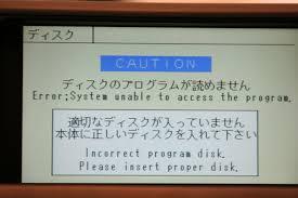 lexus rx 400h problemas multimedia y comunicaciones error dvd navegador rx400h
