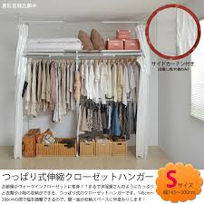 huonest rakuten global market bracing style closet retractable