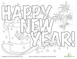 happy new year preschool coloring pages 717 best coloring pages images on pinterest print coloring pages
