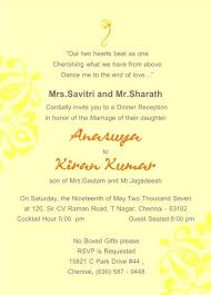 wedding invitation wording for already married templates free wedding reception invitation wording already with