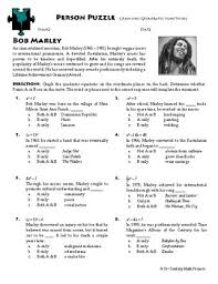 puzzle graphing quadratic functions bob marley worksheet