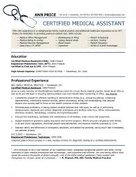 Administrative Assistant Resume Samples Pdf by 7 Entry Level Medical Assistant Resume Samples Regarding Pdf Off