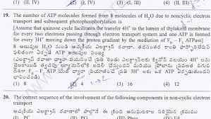 biochemistry how many atp are formed biology stack exchange