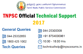 tnpsc toll free number tnpsc web portal