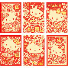 hello new year envelopes 300 pcs lot new year birthday wedding housewarming