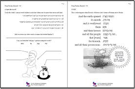 Certification Letter For Grammarian June 2013 Adventures In Mama Land