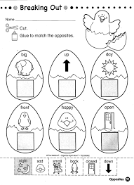 easter bunny cut and paste printables u2013 happy easter 2017