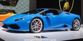 lamborghini cars prices lamborghini specs prices in south africa cars co za