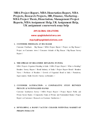 help writing world literature essays example of medical billers