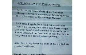cover letter to apply for job application letter teller cover