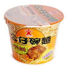 cuisine int馮r馥 prix 超級市場 香港電視hktvmall 網上購物