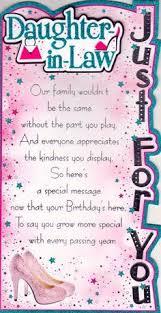 the 25 best happy birthday daughter meme ideas on pinterest