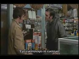 monty python parrot sketch with greek subtitles youtube