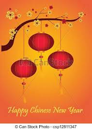 lanterns new year lanterns and happy new year eps vector search clip