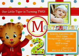2nd Birthday Invitation Card Create Daniel Tiger Birthday Invitations Egreeting Ecards