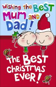 cute mum and dad christmas card