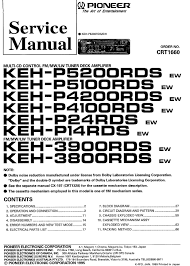 pioneer keh p5100rds service manual pdf download