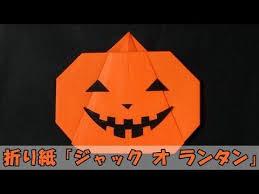 Youtube Halloween Crafts - 30 best origami halloween images on pinterest origami halloween
