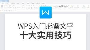ordinateur portable bureau vall馥 wps官方微博的微博 微博